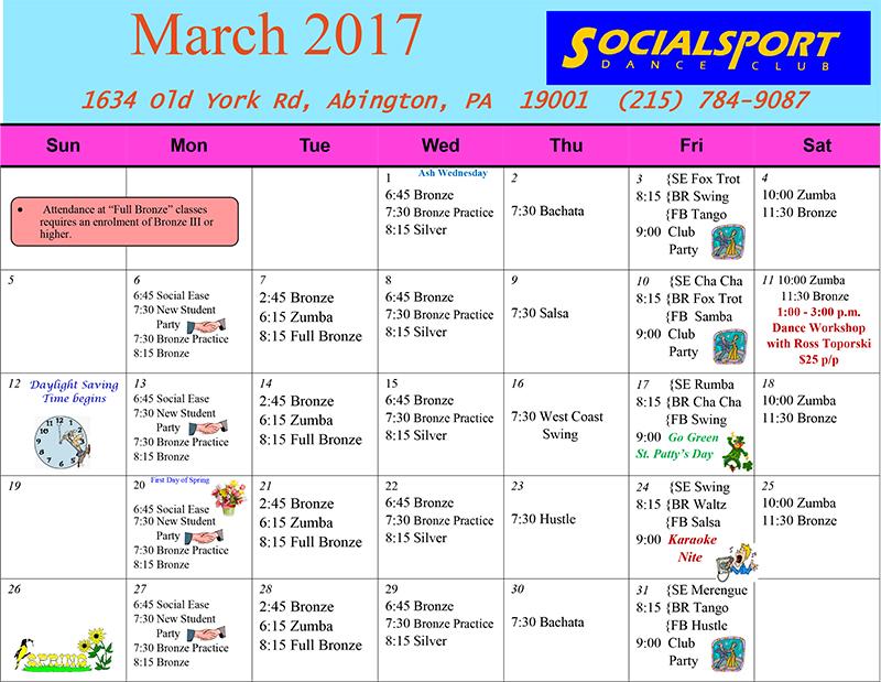 Mar-2017-calendar